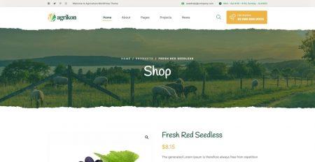 shop-agrikon